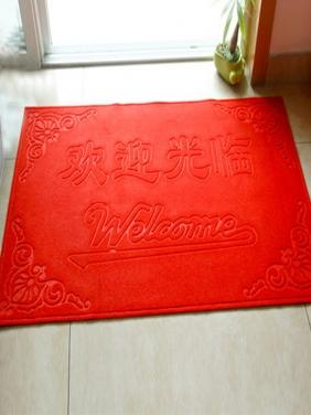 杭州欢迎光临