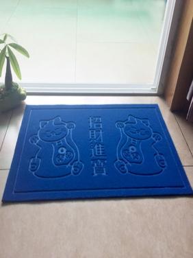 蓝色招财猫